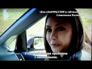 Приколы со съёмок 1 сезона сериала