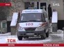 Свиной грипп атаковал беременных женщин Крыма