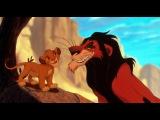 Видео к мультфильму «Король Лев» (1994): Русский трейлер повторного релиза в 3D