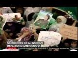 Manifestacion pro Gadafi en la Plaza Verde de Tripoli 22 julio 2011