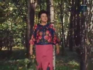 Людмила Зыкина - Ой грибы, грибы, грибочки *божественная песня* xDD