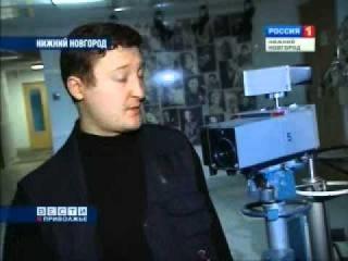 Фильм о Выксунских пожарах получил премию