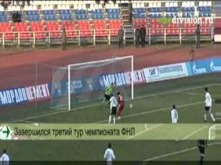 Крупное поражение владимирского «Торпедо» | http://vkontakte.ru/football_videos