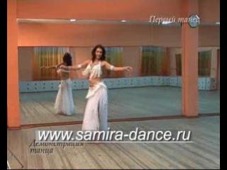 ДВД Самиры