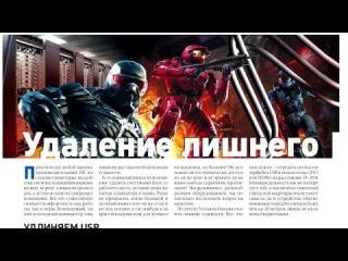 Анонс 7го выпуска ComputerBild 2011