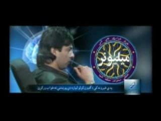 Aryan Khan Millionaire show Pashto Version ATN TV