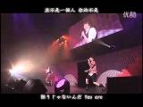 Rebocon RED Tsuna & Basil RIGHT NOW.flv