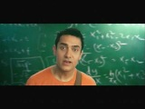 Три идиота / 3 Idiots (2009, Official Trailer)