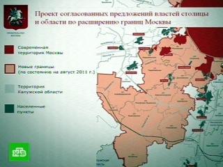 Новая карта Большой Москвы | Новости НТВ | Телекомпания НТВ. Официальный сайт