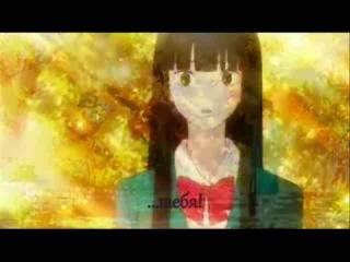 Аниме: Дотянутся до тебя (Kimi ni Todoke,君に届け)