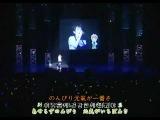 REBORN! Concert in Japan Part 13 Reborn singing / Tsuna singing