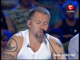 Х ФАКТОР Украина 2010, Харьков - МАША РАК
