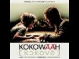 Dirk Reichardt &amp Mirko Schaffer - How Does It Feel (Kokow
