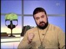 На сон грядущим Беседы прот Андрея Ткачева ТК КРТ 2009 05 20 О памяти смертной