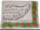Muhammad (s.a.v) hayotining songi kuni
