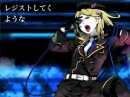 Kagamine Rin-Black Rebel