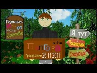 Реальные пацаны [11 серия 3 Сезона] [58 seria]