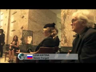 Lena Katina - Never Forget (Top Mundi) (MTV Brazil)