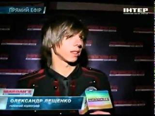 ТЕЛЕШОУ | Дуэль Львов vs Донецк - Майданс 2 ()