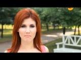 Тайны мира с Анной Чапман - Любовь.04/08/2011_3