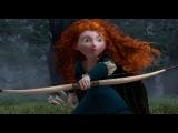 Видео к мультфильму «Храбрая сердцем» (2012): Тизер (дублированный)