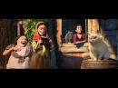 Кот в сапогах 3D.mov
