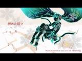 Hatsune Miku - Fall (by wintermute)