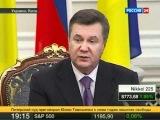 Янукович: приговор по делу Тимошенко не окончательный