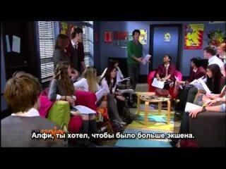 Обитель Анубиса 1 сезон 25 Серия [RUS-SUB]