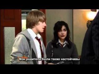 Обитель Анубиса 1 сезон 22 Серия [RUS-SUB]