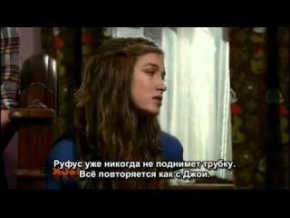 Обитель Анубиса 1 сезон 21 Серия [RUS-SUB]