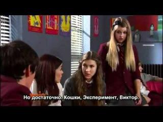 Обитель Анубиса 1 сезон 20 Серия [RUS-SUB]