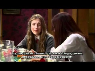 Обитель Анубиса 1 сезон 19 Серия [RUS-SUB]