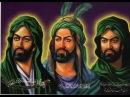 Hz. Ali ve 12 Imamlar Kerbela
