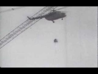 Падение вертолета в Чернобыле. 4 реактор.