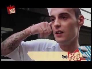 Hip-Hop All Stars 2011. Отчет телеканала A-One