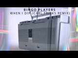 Bingo Players - When I Dip (Carl Tricks Remix)
