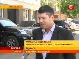 Сергей Одарыч дарит велосипеды, СТБ 2011-05-13.flv