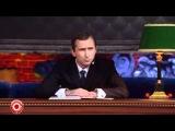 Comedy Club Путин Сказка о царе Салтане