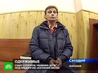 Суд по делу Кошембетовой вВоронеже | Видео телекомпании НТВ