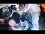 Тайны мира с Анной Чапман - Магия чисел.11/08_1