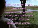 """Клип по фильму """"Мосты округа Мэдисон"""""""