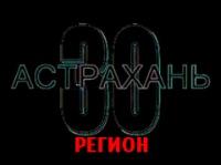Иван Терновский, 18 июня 1993, Белово, id100430413
