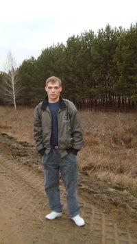 Олег Канаков, 23 июня 1983, Омск, id107680335