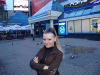 Наталья Щавелева, 4 июля , Москва, id109254060
