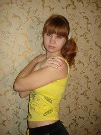 Анастасия Безруких, 26 марта , Пугачев, id32361751