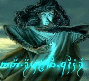 http://cs466.vkontakte.ru/u7038385/109211618/x_a5d1c482.jpg