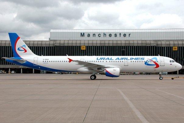 уральские авиалинии аэробус 321 - электронные авиабилеты