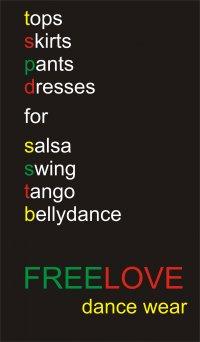 Freelove Dancewear, 6 июня , Санкт-Петербург, id82942174