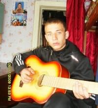 Сергей Андреич, 10 октября , Пермь, id83605433